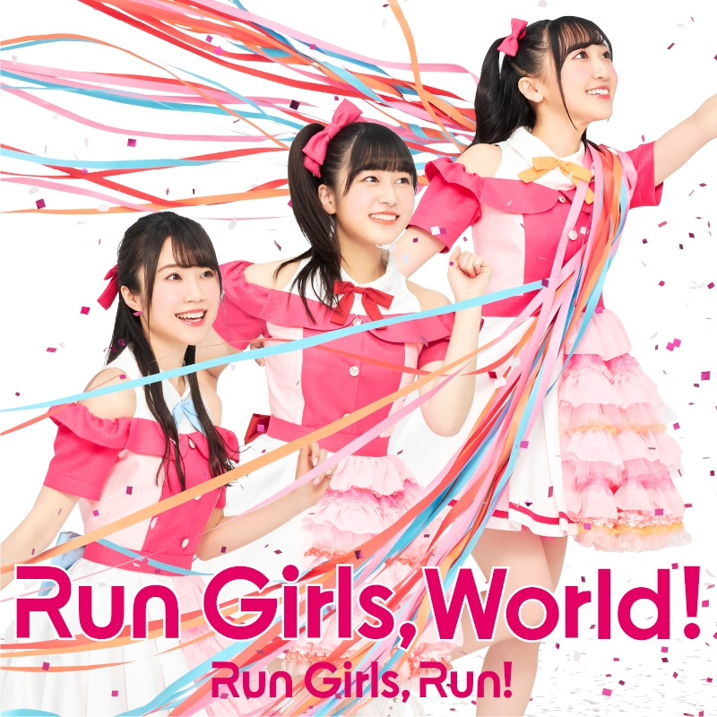 【アルバム】Run Girls, Run!/Run Girls, World! Blu-ray付