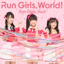 【アルバム】Run Girls, Run!/Run Girls, World! 通常盤の画像