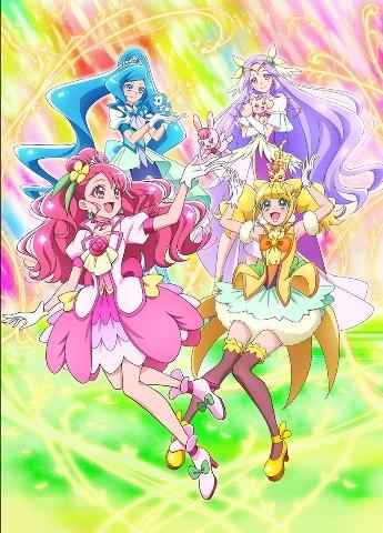 【Blu-ray】イベント ヒーリングっど・プリキュア感謝祭 バンドル特典版