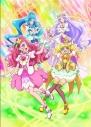 【Blu-ray】イベント ヒーリングっど・プリキュア感謝祭 通常版の画像