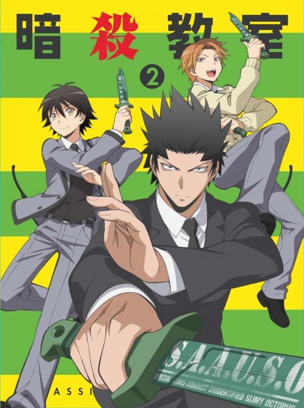 【Blu-ray】TV 暗殺教室 2 初回生産限定版
