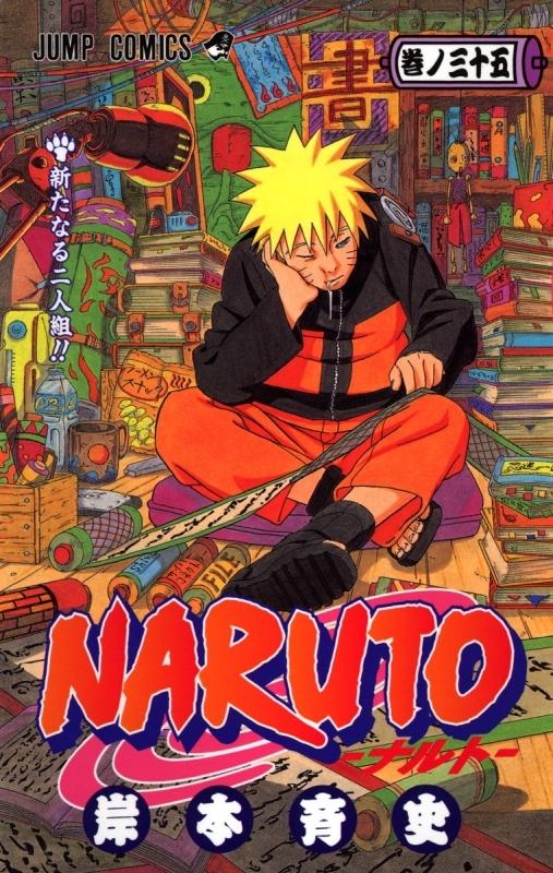 【コミック】NARUTO-ナルト-(35)