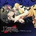 PS2版 1212RIVEN ED「プロセス」/KAORI