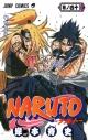 【コミック】NARUTO-ナルト-(40)の画像