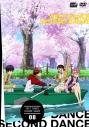 【DVD】TV SKET DANCE -セカンド・ダンス- 08 初回生産限定の画像