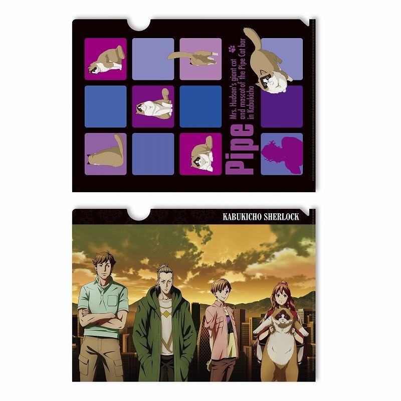 【グッズ-クリアファイル】歌舞伎町シャーロック クリアファイル2枚セット(夕景&パイプ)【S級特盛イベント物販】