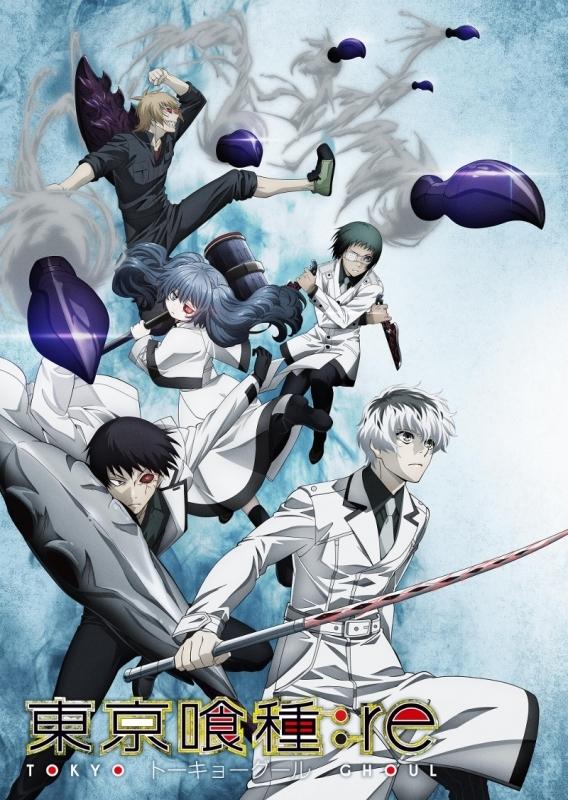 【DVD】TV 東京喰種トーキョーグール:re Vol.1