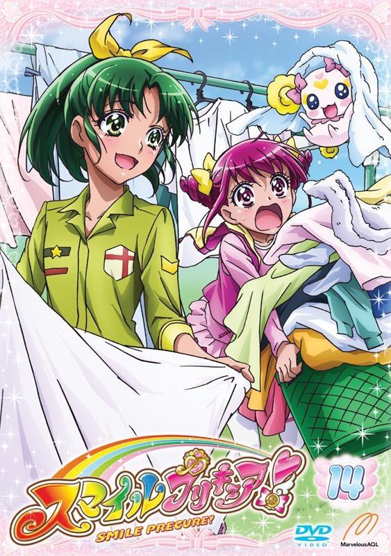 【DVD】TV スマイルプリキュア! Vol.14