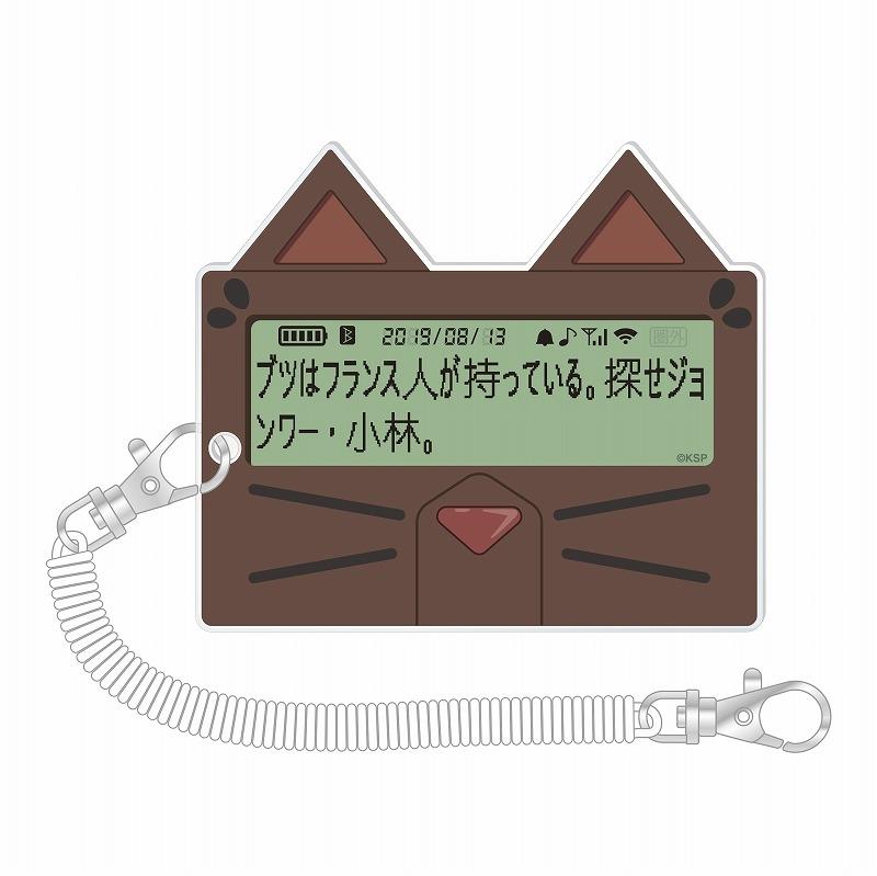 【グッズ-パスケース】歌舞伎町シャーロック アクリルパスケース【S級特盛イベント物販】