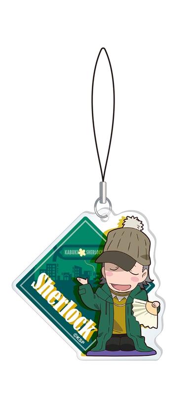 【グッズ-ストラップ】歌舞伎町シャーロック アクリルストラップ【S級特盛イベント物販】