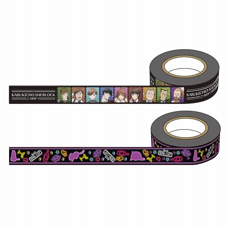 【グッズ-テープ】歌舞伎町シャーロック マスキングテープ2個セット【S級特盛イベント物販】