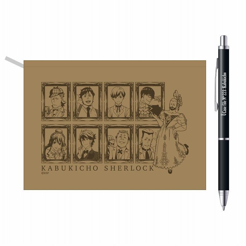 【グッズ-文房具】歌舞伎町シャーロック 探偵達のペン&メモ帳セット【S級特盛イベント物販】