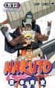 【コミック】NARUTO-ナルト-(50)の画像