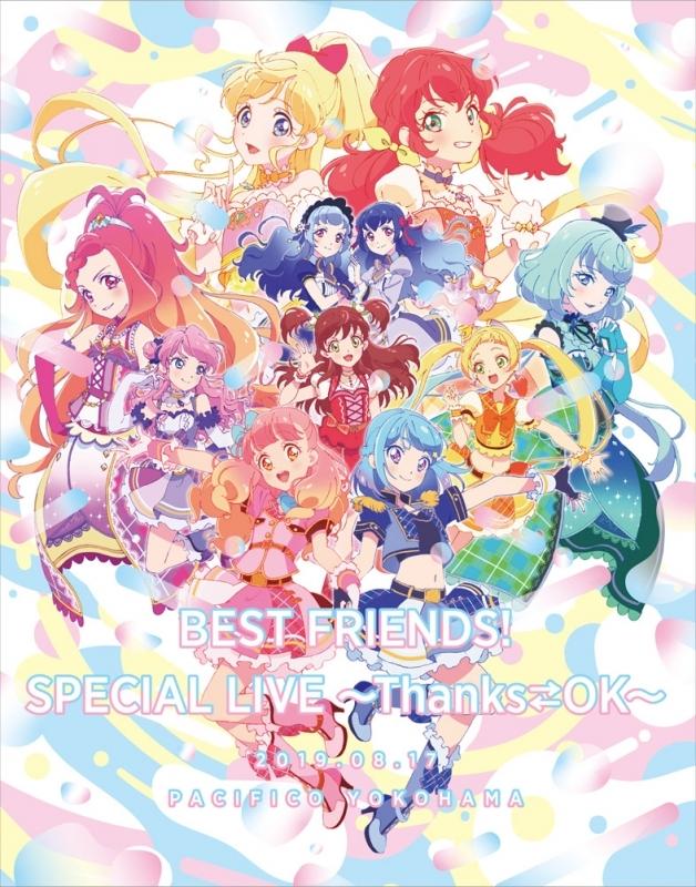 【Blu-ray】TV アイカツフレンズ! BEST FRIENDS! スペシャルLIVE ~Thanks⇔OK~ LIVE Blu-ray