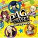 ドラマCD ペルソナ4 ザ・ゴールデン Vol.2