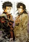 【DVD】OVA 最遊記外伝 特別編 香花の章 リミテッドエディション