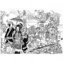 【グッズ-クリアファイル】鬼灯の冷徹(原作版) クリアファイル/21巻の画像