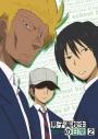 【DVD】TV 男子高校生の日常 スペシャルCD付き初回限定版 VOL.2の画像