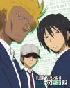 【Blu-ray】TV 男子高校生の日常 スペシャルCD付き初回限定版 VOL.2の画像
