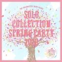 【受注生産】【アルバム】THE IDOLM@STER SHINY COLORS SOLO COLLECTION -SPRING PARTY 2020-【2次予約】の画像