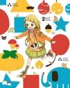 【DVD】TV 三ツ星カラーズ Vol.2の画像