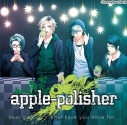 【キャラクターソング】DYNAMIC CHORD apple-polisher beat goes onの画像