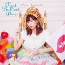 【アルバム】楠田亜衣奈/Next Brilliant Wave 通常盤の画像