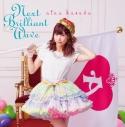 【アルバム】楠田亜衣奈/Next Brilliant Wave 初回限定盤Bの画像