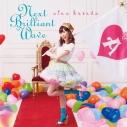 【アルバム】楠田亜衣奈/Next Brilliant Wave 初回限定盤Aの画像