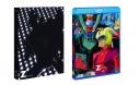 【Blu-ray】TV マジンガーZ Blu-ray BOX VOL.3 初回生産限定の画像