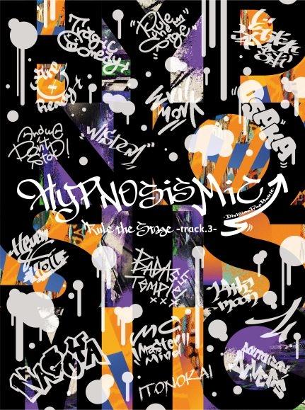 【DVD】舞台 ヒプノシスマイク-Division Rap Battle- Rule the Stage -track.3- 初回限定版