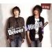 ラジオ 斎賀・浪川のDriver's High!! DJCD 2nd.DRIVE 豪華盤