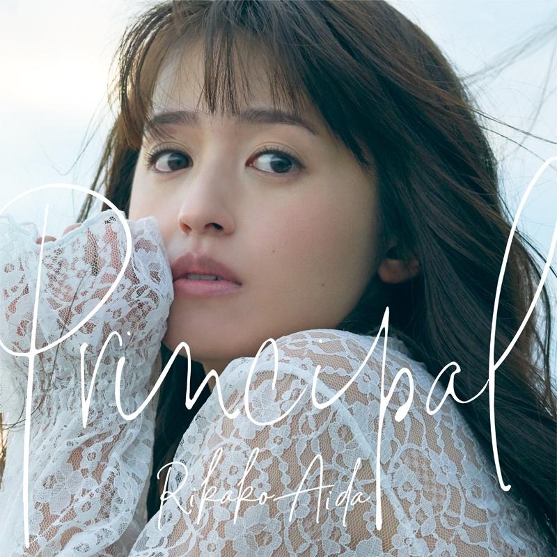 【マキシシングル】逢田梨香子/1st EP Principal 初回限定盤