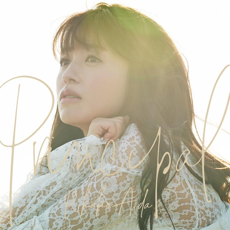 【マキシシングル】逢田梨香子/1st EP Principal 通常盤