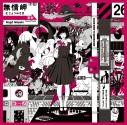 【主題歌】TV どろろ OP「Dororo」/ASIAN KUNG-FU GENERATION 初回生産限定盤の画像