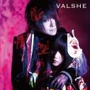 【主題歌】Win版 マジェスティック☆マジョリカル ED「激情型カフネ」/VALSHE カフネ盤の画像
