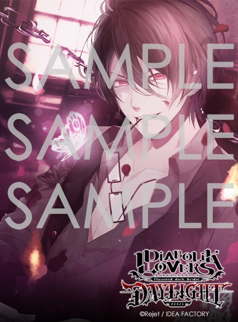 【ドラマCD】DIABOLIK LOVERS DAYLIGHT Vol.3 逆巻レイジ(CV.小西克幸)