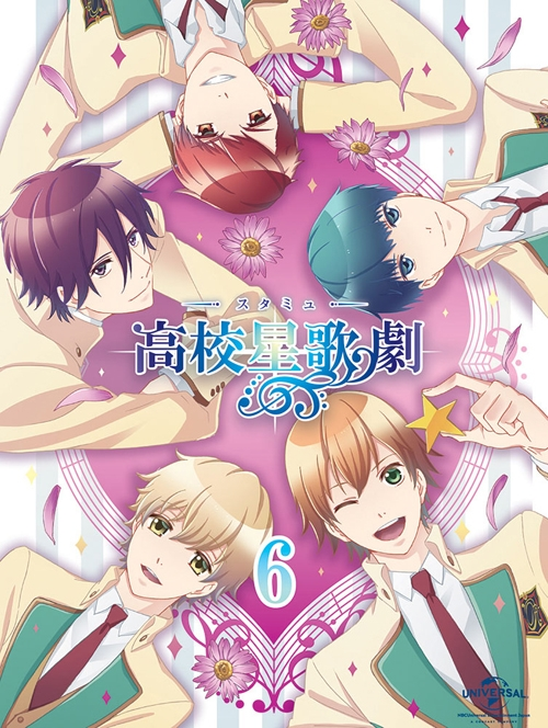 【DVD】TV スタミュ 第6巻 初回限定版