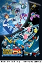 【Blu-ray】TV タイムボカン24 Blu-ray BOX 2の画像