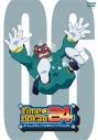 【DVD】TV タイムボカン24 6の画像