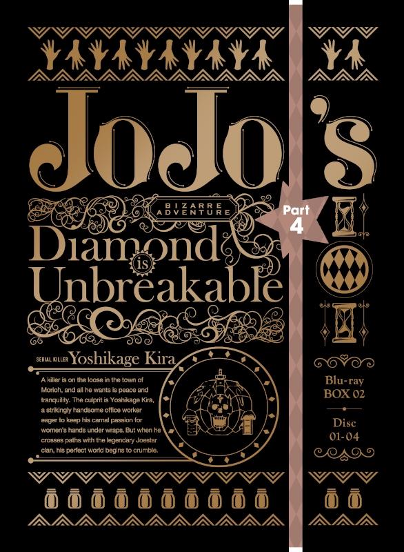 【Blu-ray】TV ジョジョの奇妙な冒険 第4部 ダイヤモンドは砕けない Blu-ray BOX2 初回仕様版