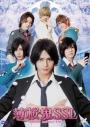 【DVD】TV 薄桜鬼SSL~sweet school life~の画像