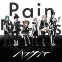 【アルバム】Rain Drops/シナスタジア 初回限定盤Aの画像