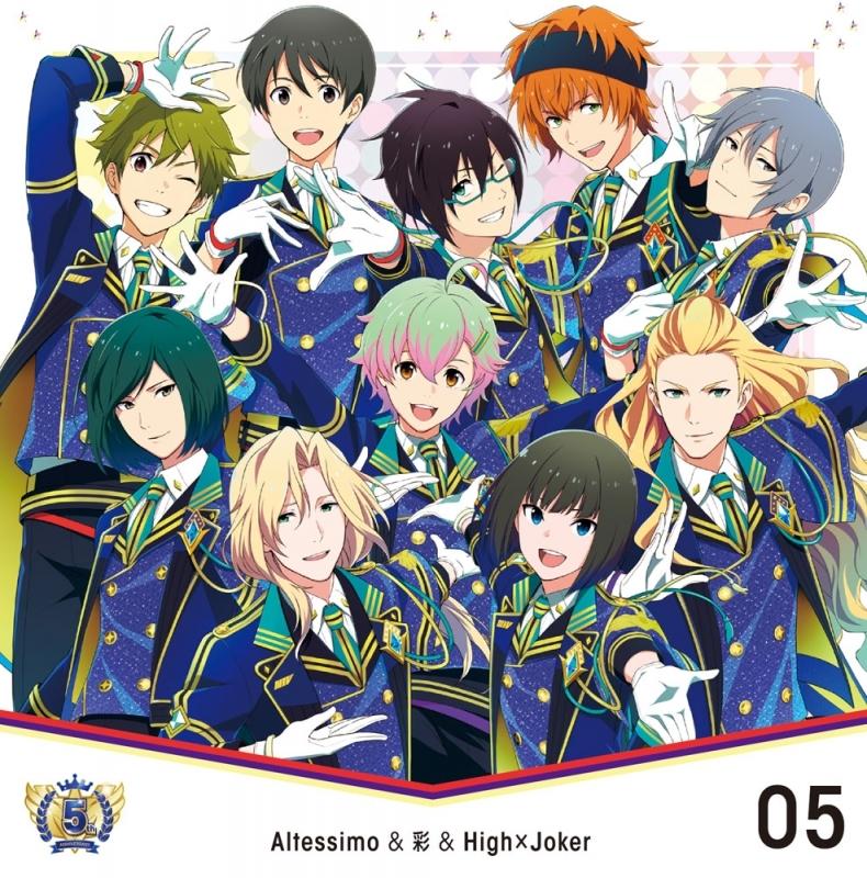 【キャラクターソング】THE IDOLM@STER SideM 5th ANNIVERSARY DISC 05 Altessimo&彩&High×Joker
