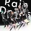 【アルバム】Rain Drops/シナスタジア 初回限定盤Bの画像