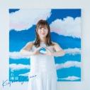 【主題歌】TV アルテ ED「晴れ模様」/安野希世乃 初回限定盤の画像