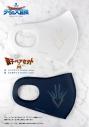 【グッズ-トラベルセット】ドラゴンクエスト ダイの大冒険 オーロラリフレクションマスク-竜(ドラゴン)の紋章- 親子ペアセットA(白 ふつうサイズ、紺 小さめサイズ)の画像