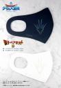 【グッズ-トラベルセット】ドラゴンクエスト ダイの大冒険 オーロラリフレクションマスク-竜(ドラゴン)の紋章- 親子ペアセットB(紺 ふつうサイズ、白 小さめサイズ)の画像