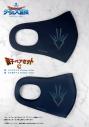 【グッズ-トラベルセット】ドラゴンクエスト ダイの大冒険 オーロラリフレクションマスク-竜(ドラゴン)の紋章- 親子ペアセットC(紺 ふつうサイズ、紺 小さめサイズ)の画像