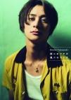 【写真集】高崎翔太ファースト写真集『雨ニモマケズ風ニモマケズ』